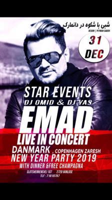 کنسرت عماد در کپنهاگ تاریخ 31 دسامبر 2018