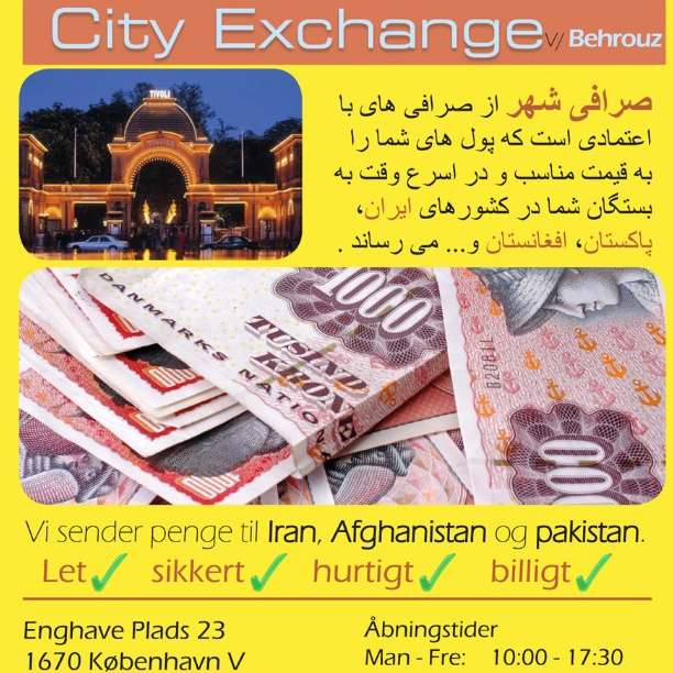 صرافی City Exchange